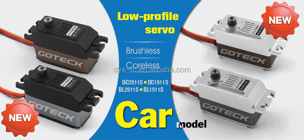 Goteck Low Profile High Torque High Speed Dc Brushless