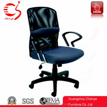 Adult modern office chair mechanism with headrest and armrest office chair mechanism