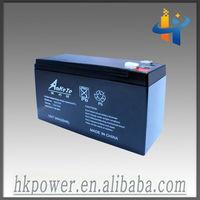 Best price ups battery 12v 7.2ah/7ah