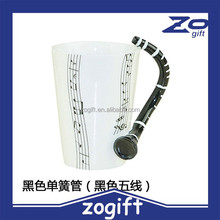 ZOGIFT Coffee Mug with Lid Ceramic Cafe Hot Drink Tea Herbal Musical Gift