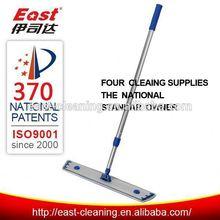 new model static dust mop