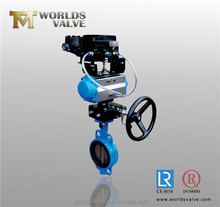 ship building No pin one stem butterfly valves