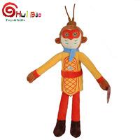 HuiBao OEM custom plush material stuffed mascot china toy import