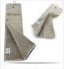 TRI-FOLD VELOUR GOLF TOWELS