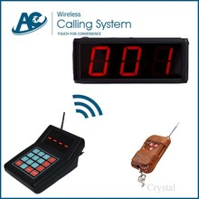 wireless queue management system wireless queuing system queue machine queue manage