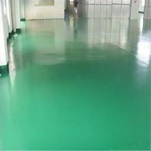 Maydos Eco-friendly Anti Static Self Leveling Epoxy Floor Coatings, Hospital Floor Paint