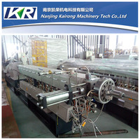 small complete wood pellet production line