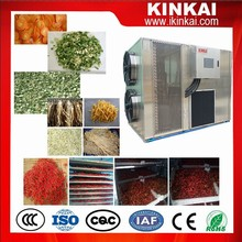 fruit and vegetable dryer commercial use food dehydrator