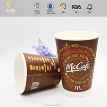 paper cup drink carriers