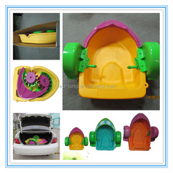 CE Approved Fwulong Aqua Handle Paddle boat for Kids and Adult