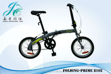 16 inch cheap folding bike in china