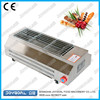 2015 Newest Design commercial smokeless bbq grill