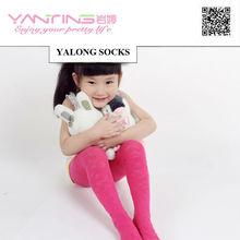 tights YL704 velvet wholesale nice kids tights pantyhose 0427