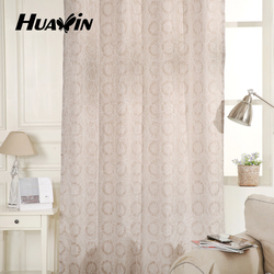 Wholesale Fancy polyester embroidery Jacquard Fabric Curtain