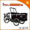 hot sale triciclos vespa with big cargo cabin
