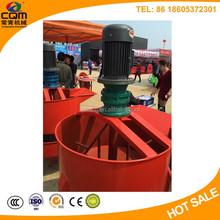 Portable twin shaft electric JS500 concrete mixer