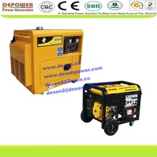 Air cooled DC Output Type 5kw diesel generator