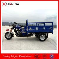 2015 hot sale Shineray 150cc 200cc 250cc 300cc cargo passenger use CKD/ SKD tricycle