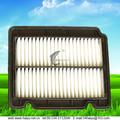 Automóvil filtro de aire 96536697 For Daewoo Chevrolet