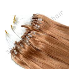 Ali express Brazilian virgin hair, micro links hair extension