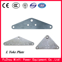 Eye Chain Link Hardware Fittings Overhead Power Line Accessories