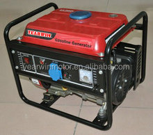 12v dc portable petrol generator