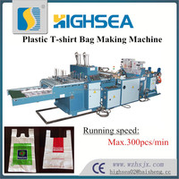 HSCG-450X2 full automatic two line making T-shirt bag plastic bags machine price
