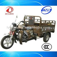 HY200ZH-ZHY three wheeled motorcycles