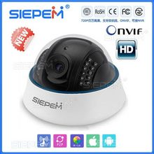 Designer export DNS mounted speed 720p cctv dome ip camera