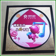 pvc printable adhisive vinyl sticker ,flooring vinyl self adhesive
