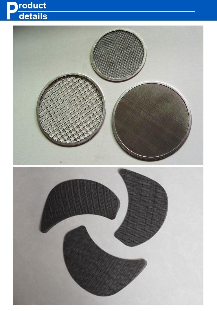 Laboratory Stainless Steel Wire Mesh Test Sieves,Strainer,Filter ...
