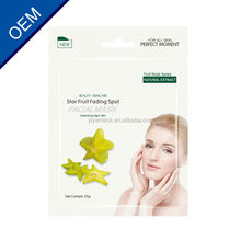 Fruit Fiber Star Fruit Fading Spots&Moisturizing Disposal Facial Mask