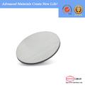 De alta pureza molibdeno blanco de la farfulla 99.99%