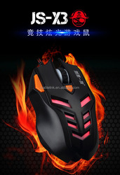 USB wired 1600DPI 5 Buttons Optical USB Gaming Mouse with colored lights