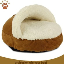 Pet Lambswool Cozy Snuggle Bed