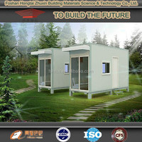 Standard 20ft & 40ft Low Lost Container Dormitory / toilet / office / living home