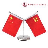 Decorative hot sale national car flag with pole