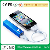 Single battery power bank,Hot sale mini mobile charger 1200mah, metal power bank
