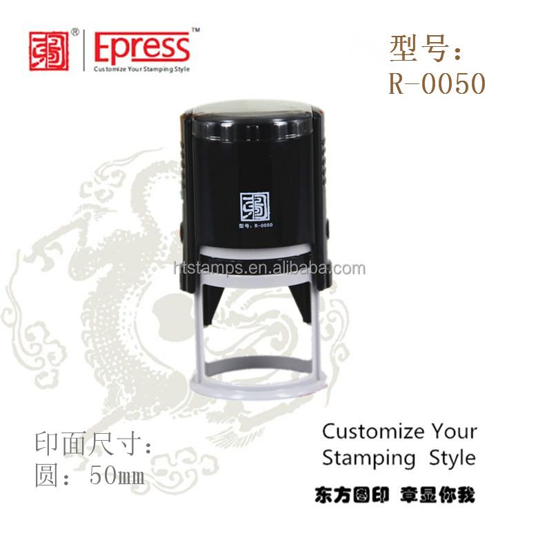 Автоматическая самоокрашивающегося штемпеля оборудование для круглых печать