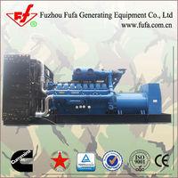 High Quality Diesel Generator !2000kva diesel genetaor with UK engine