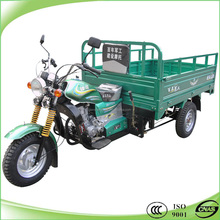 Cheap china cargo three wheel motorcycle for cambodia