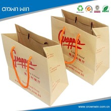 Low Cost Handmade Retail Paper Bags in India
