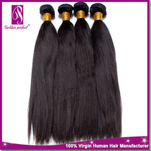 Great Lengths Machine Weft Coarse Yaki Hair Extension