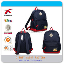 2015 Cute School Backpack for kids, School Bags for Boys