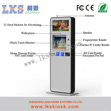 Touch Screen Internet LCD Advertising Display 17'' Touch Saw Internet Kiosks