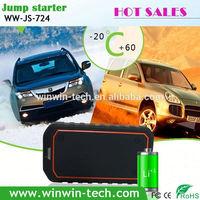 CE ROHS FCC roadside safety kit auto car battery jump starter