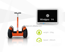 fashional model personal two wheel transportation windgoo y4