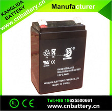 high quality lead acid rechargeable storage battery 12v2.6ah, China supplier