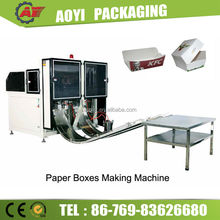 China Advanced Paper Packaging Box Folding and Gluing Machine