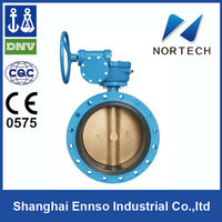 2013 High Quality DN50-DN1200 1200mm butterfly valve